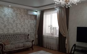 3-комнатная квартира, 131 м², 2/6 этаж, 5 Апреля 34а за 45 млн 〒 в Костанае