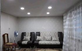 3-комнатный дом, 60 м², 5 сот., Шелехова 149 — Алтайская за ~ 10 млн 〒 в Усть-Каменогорске