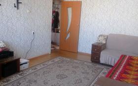 2-комнатная квартира, 54 м², 5/5 этаж, Мелиоратор мкр 26 за 13 млн 〒 в Талгаре