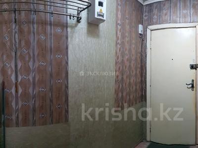 2-комнатная квартира, 45 м², 2/5 этаж, Мызы 29 за 11 млн 〒 в Усть-Каменогорске — фото 10