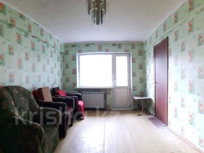 2-комнатная квартира, 45 м², 2/5 этаж, Мызы 29 за 11 млн 〒 в Усть-Каменогорске — фото 2