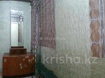2-комнатная квартира, 45 м², 2/5 этаж, Мызы 29 за 11 млн 〒 в Усть-Каменогорске — фото 9