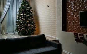 5-комнатный дом, 220 м², 2 сот., мкр Нурлытау (Энергетик) 27 — Утегенова за 90 млн 〒 в Алматы, Бостандыкский р-н