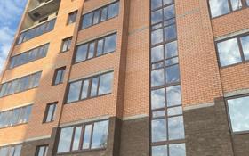 1-комнатная квартира, 43.1 м², 2/10 этаж, мкр. Батыс-2, проспект Алии Молдагуловой за ~ 9 млн 〒 в Актобе, мкр. Батыс-2
