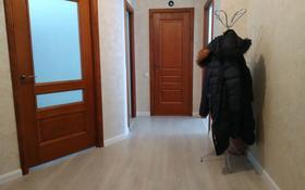 3-комнатная квартира, 87.7 м², 4/5 этаж, проспект Каныша Сатпаева 5г за 34.5 млн 〒 в Атырау