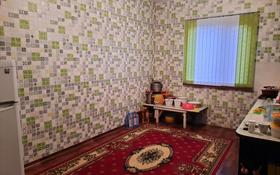 5-комнатный дом, 140 м², 8 сот., Құрсай — Старый конечный за 16.5 млн 〒 в Шымкенте