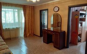 4-комнатная квартира, 61 м², 2/5 этаж, 18-й мкр за 11.8 млн 〒 в Караганде, Октябрьский р-н
