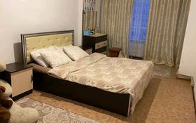 3-комнатная квартира, 89 м², 6/9 этаж, мкр Нурсат 129 за 23 млн 〒 в Шымкенте, Каратауский р-н