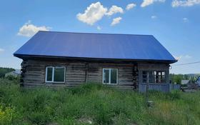 4-комнатный дом, 82.1 м², 10 сот., Васильковая за 7.5 млн 〒 в Усть-Каменогорске