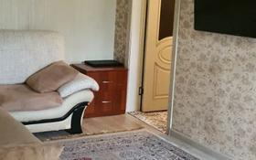 3-комнатный дом, 58 м², 2 сот., Первомайская — Орманова за 15 млн 〒 в Алматы, Медеуский р-н