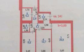 3-комнатная квартира, 74.7 м², 6/9 этаж, Туран 53 за 28.5 млн 〒 в Нур-Султане (Астана), Есиль р-н