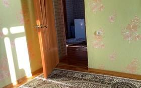 2-комнатная квартира, 58 м², 5/5 этаж, Мухамеджанова 32 за 15 млн 〒 в Балхаше