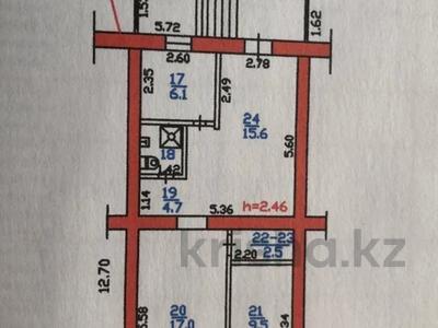 Магазин площадью 60 м², Шевченко 48 — Назарбаева за 64 млн 〒 в Алматы, Алмалинский р-н