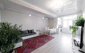2-комнатная квартира, 73 м², 9/12 этаж посуточно, Тлепбергенова 78 за 13 000 〒 в Актобе, мкр 5