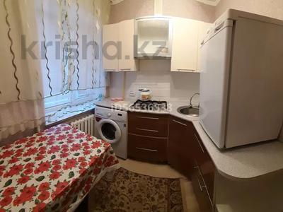 1-комнатная квартира, 45 м², 1/5 этаж посуточно, улица Каныш Сатпаева 26 за 7 000 〒 в Атырау — фото 5