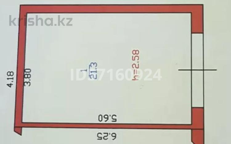 гараж за 1.8 млн 〒 в Усть-Каменогорске
