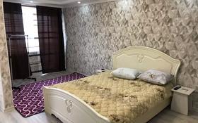 1-комнатная квартира, 33 м², 1/5 этаж посуточно, Ниеткалиева 9 — проспект жамбыла за 7 000 〒 в Таразе