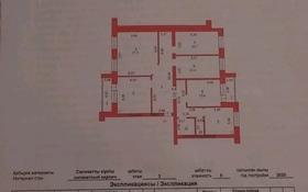 5-комнатная квартира, 142.3 м², 3/5 этаж, мкр. Батыс-2, Батыс-2 41 В за 30 млн 〒 в Актобе, мкр. Батыс-2
