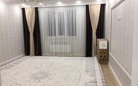 2-комнатная квартира, 68 м², 4/7 этаж, 34-й мкр за 18 млн 〒 в Актау, 34-й мкр