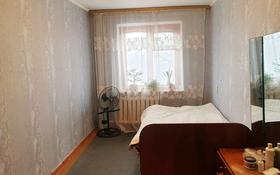 2-комнатная квартира, 40 м², 4/5 этаж, Каратау 2 мкр 30 за 8 млн 〒 в Таразе