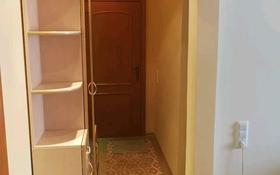 2-комнатная квартира, 43.4 м², 1/5 этаж, Торайгырова 63 за ~ 11.2 млн 〒 в Павлодаре