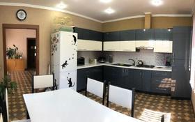 3-комнатный дом, 136 м², 4 сот., мкр Алгабас, Ул.Беласу 3 за 24 млн 〒 в Алматы, Алатауский р-н