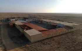 Промбаза 3 га, Тец 3 пригород за ~ 76.3 млн 〒 в Актау