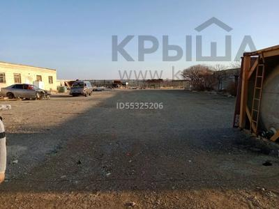 Промбаза 3 га, Тец 3 пригород за 80 млн 〒 в Актау — фото 5