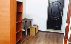 1-комнатная квартира, 30 м², 3/3 этаж помесячно, улица Полежаева 22 П — Раимбека за 60 000 〒 в Алматы, Жетысуский р-н