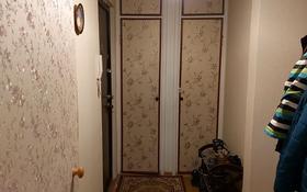 2-комнатная квартира, 42.1 м², 4/5 этаж, мкр №11, №11 мкр 29 за 20 млн 〒 в Алматы, Ауэзовский р-н