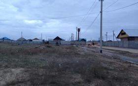 Участок 8 соток, Междуреченск за 1.3 млн 〒