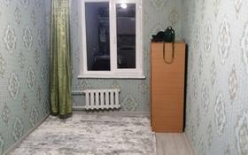 1-комнатная квартира, 13 м², 3/5 этаж, улица Жумалиева 80 — Казыбек Би за 7 млн 〒 в Алматы, Алмалинский р-н
