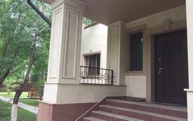 7-комнатный дом помесячно, 570 м², Аккербез 7 за 2.3 млн 〒 в Нур-Султане (Астана), Есиль р-н