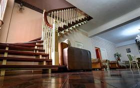 5-комнатный дом посуточно, 550 м², Сагадата нурмагамбетова 13 за 90 000 〒 в Алматы, Медеуский р-н