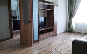 1-комнатная квартира, 41 м², 13/21 этаж посуточно, Туркестан 14 — Орынбор за 8 000 〒 в Нур-Султане (Астана), Есиль р-н