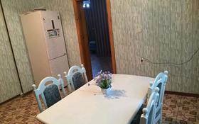 6-комнатный дом помесячно, 160 м², Пахтакор ближе к Аргынбекова. 45 за 200 000 〒 в Шымкенте