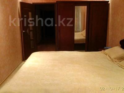 3-комнатная квартира, 130 м², 5/5 этаж помесячно, Ескалиева 293 за 200 000 〒 в Уральске — фото 2
