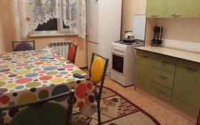 3-комнатный дом помесячно, 67 м², 2 сот., Новосибирская улица 92 — Гёте за 80 000 〒 в Алматы
