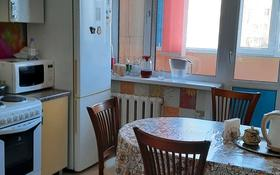 4-комнатная квартира, 77.1 м², 2/5 этаж, улица Машхур Жусупа 151 за 16 млн 〒 в Экибастузе