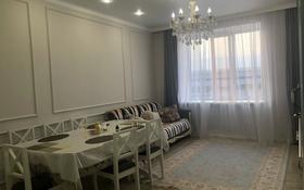 3-комнатная квартира, 65 м², 2/9 этаж посуточно, Камзина 41/3 — Естая за 10 000 〒 в Павлодаре
