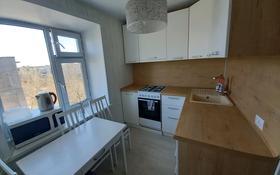 3-комнатная квартира, 51 м², 5/5 этаж, 14 мкр за 10 млн 〒 в Рудном