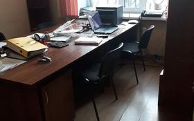 Офис площадью 130 м², Алиханова 14Б за 38 млн 〒 в Караганде, Казыбек би р-н