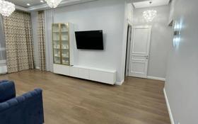 3-комнатная квартира, 107 м², 21/21 этаж помесячно, Сейфуллина за 700 000 〒 в Алматы, Бостандыкский р-н