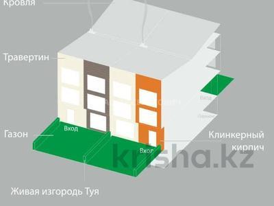 6-комнатная квартира, 380 м², 2/3 этаж, мкр Ерменсай, Мкр Ерменсай — Ремизовка за 70 млн 〒 в Алматы, Бостандыкский р-н — фото 5