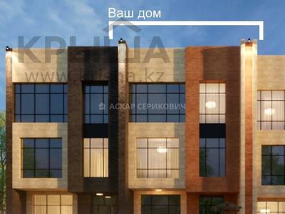 6-комнатная квартира, 380 м², 2/3 этаж, мкр Ерменсай, Мкр Ерменсай — Ремизовка за 70 млн 〒 в Алматы, Бостандыкский р-н — фото 4