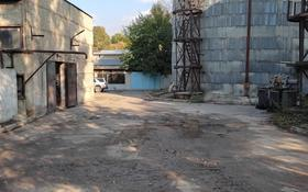 Промбаза 16 соток, Казыбаева 276 за 98 млн 〒 в Алматы, Жетысуский р-н