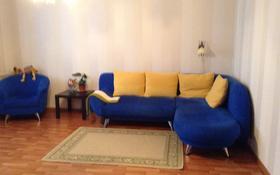 2-комнатная квартира, 52 м², 9/9 этаж помесячно, М. Жусупа 47 за 140 000 〒 в Экибастузе