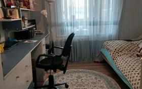 3-комнатная квартира, 72 м², 5/5 этаж, Жангозина 15 — Жангозина за 15.5 млн 〒 в Каскелене