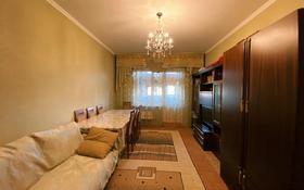 3-комнатная квартира, 65 м², Массив карасу 36 за 12.5 млн 〒 в Таразе