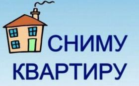 Семья снимет квартиру в Павлодаре…, Павлодар